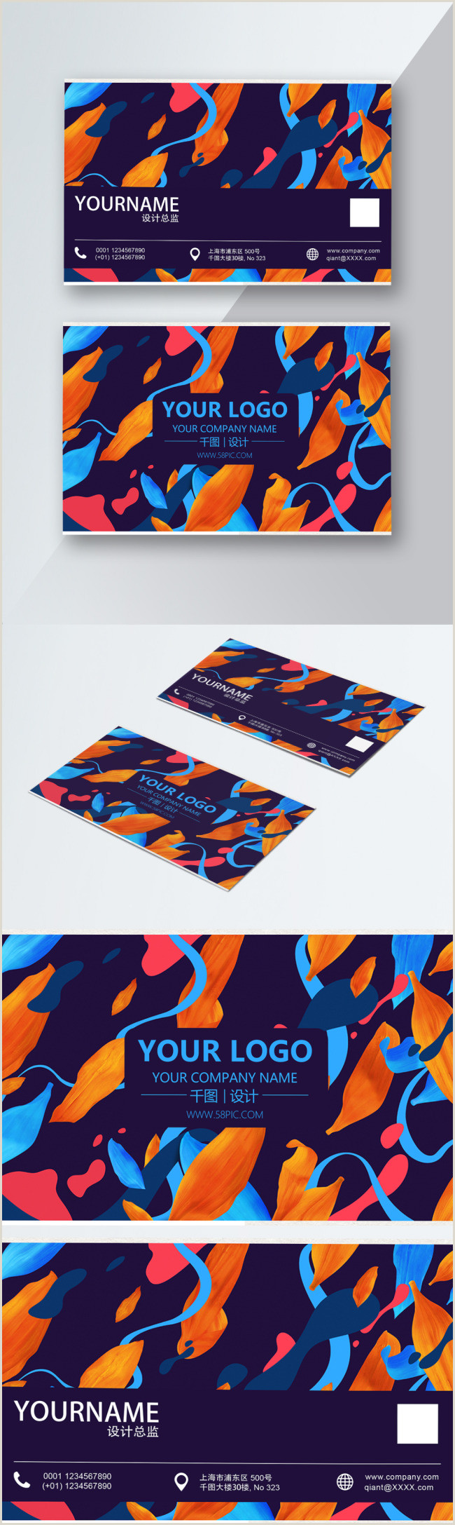 Hand Drawn Business Cards Hand Drawn Colorful Business Card Design Template