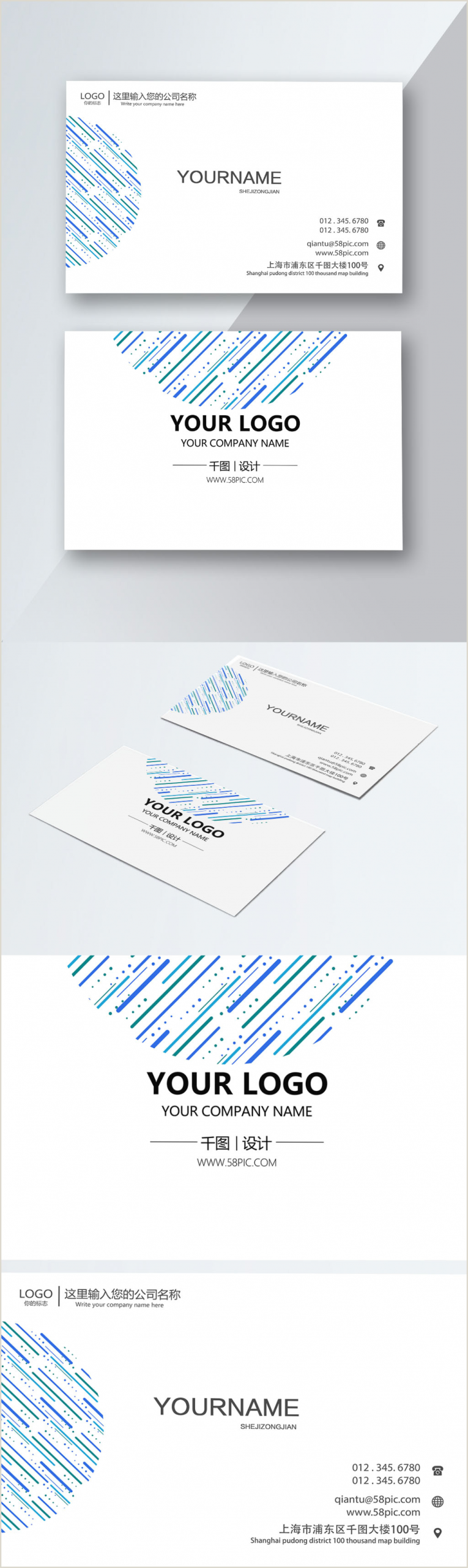 Hip Business Cards High End Business Cards Template Image Picture Free