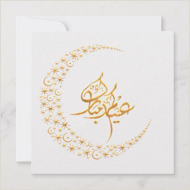 Holiday Business Cards Unique Customizable Eid Mubarak Decorative Greeting Holiday Card