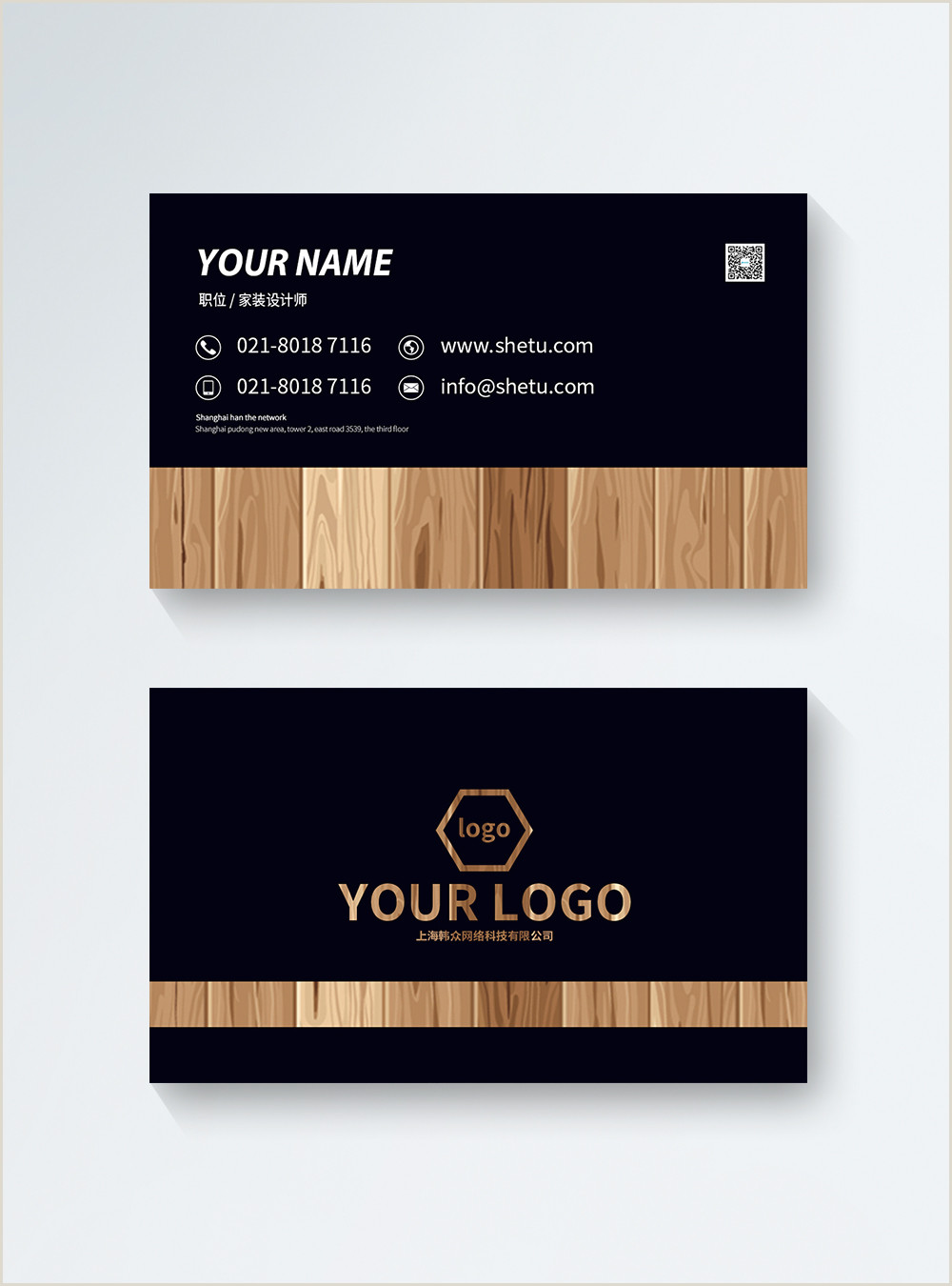 Home Improvement Best Business Cards Home Improvement Decoration Pany Business Card Template