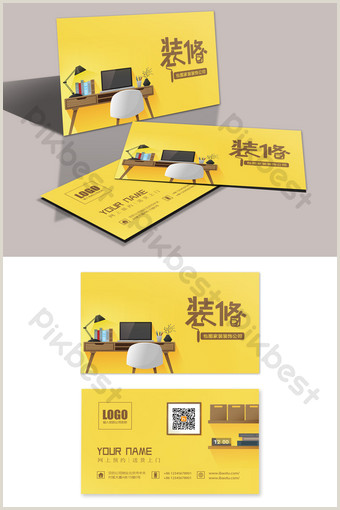 Home Improvement Best Business Cards Home Improvement Home Business Card Design