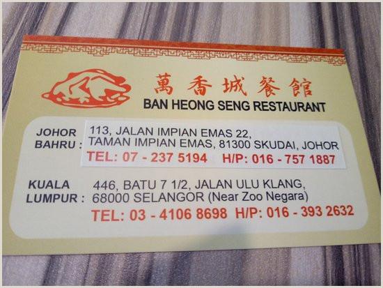 In Name Card Name Card Picture Of Ban Heong Seng Restaurant Johor