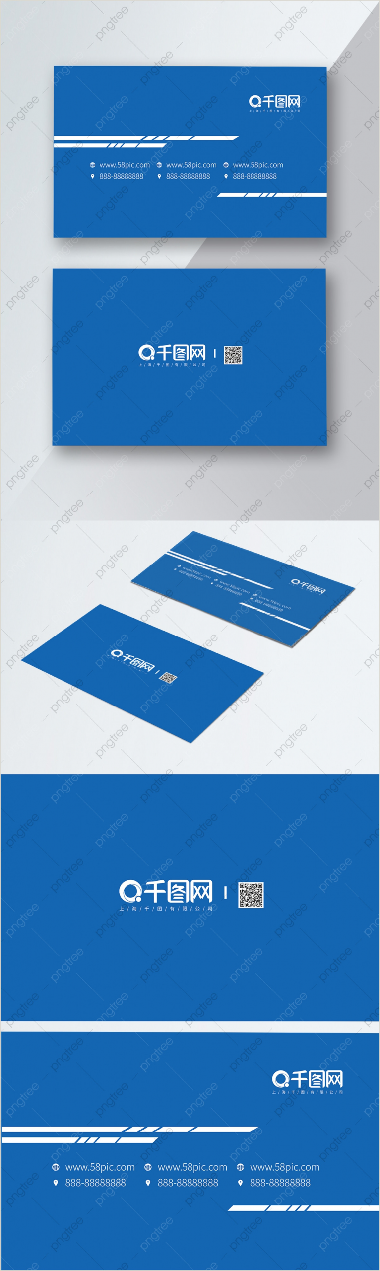 Make Personal Business Cards Personalized Business Cards Png