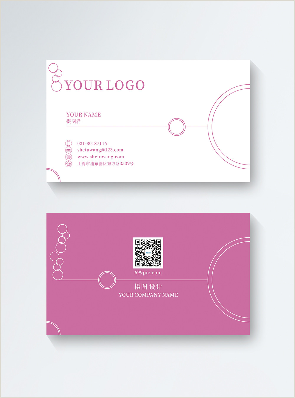 Make Personal Business Cards Simple Business Personal Business Card Template