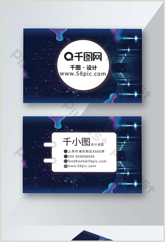 Media Company Business Cards Network Media Pany Business Card Technology