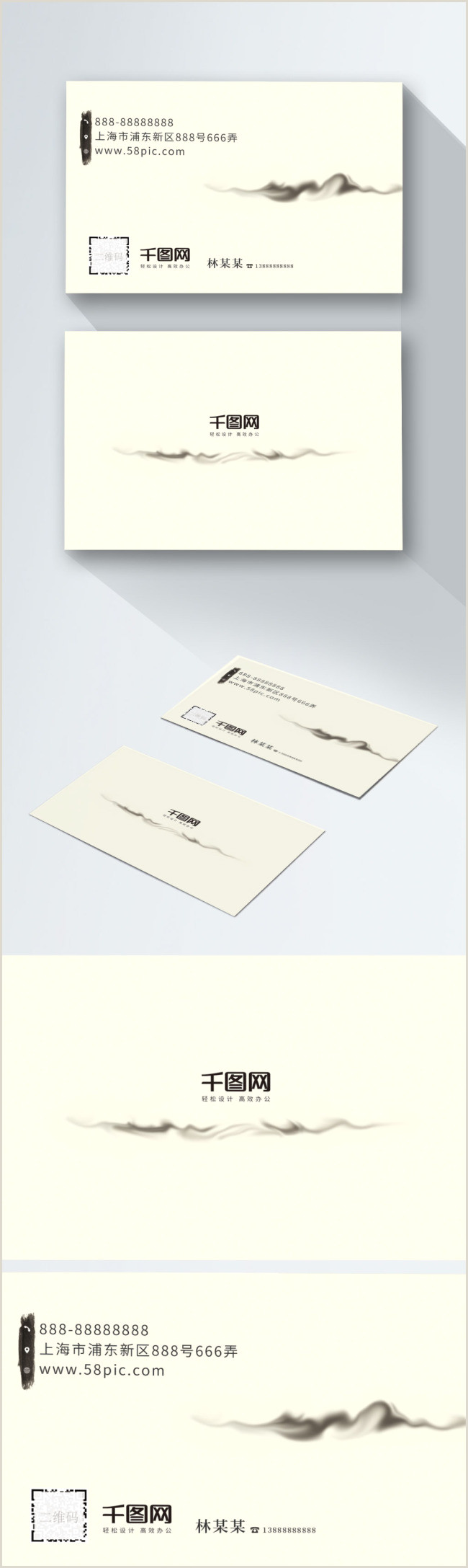 Mini Business Card Template Minimal Business Card Template Image Picture Free
