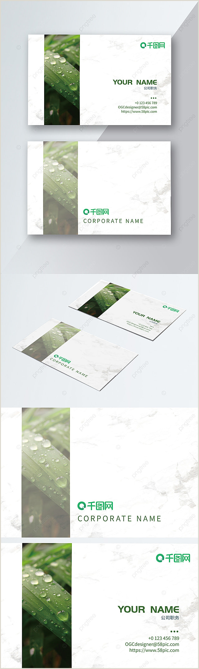 Name Card Template Wedding Graphy Business Card Templates Psd 126 Design