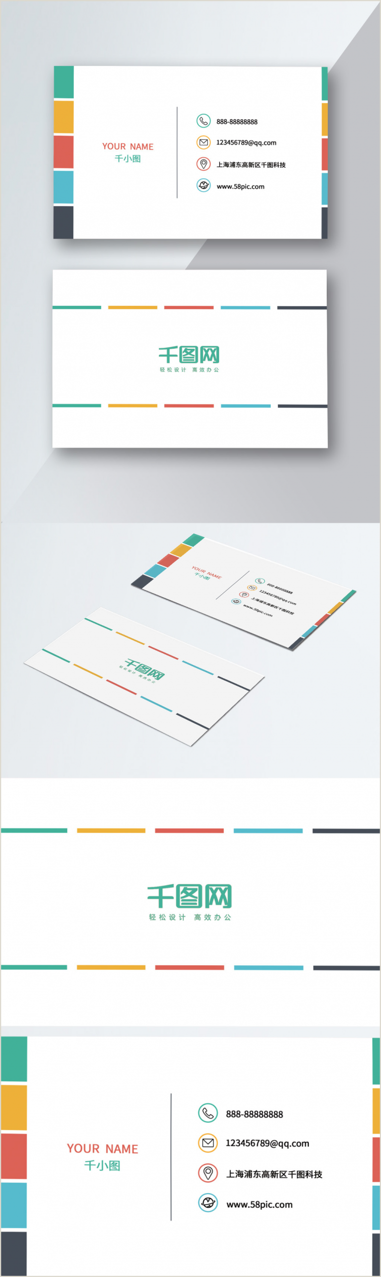 One Color Business Cards Color Business Card Template Image Picture Free