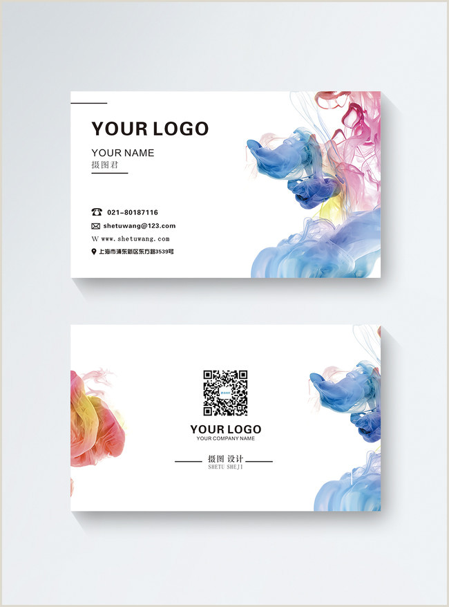 One Color Business Cards Simple Color Business Card Template Image Picture Free