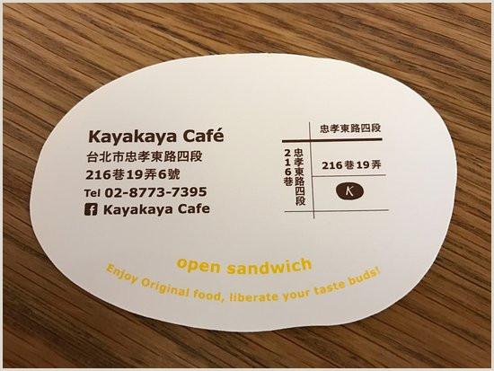 Original Business Card Their Business Card Picture Of Kaya Kaya Cafe Da An