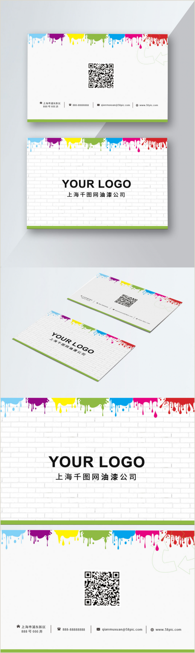 Painting Logos For Business Cards Paint Business Card Picture Paint Template Image Picture