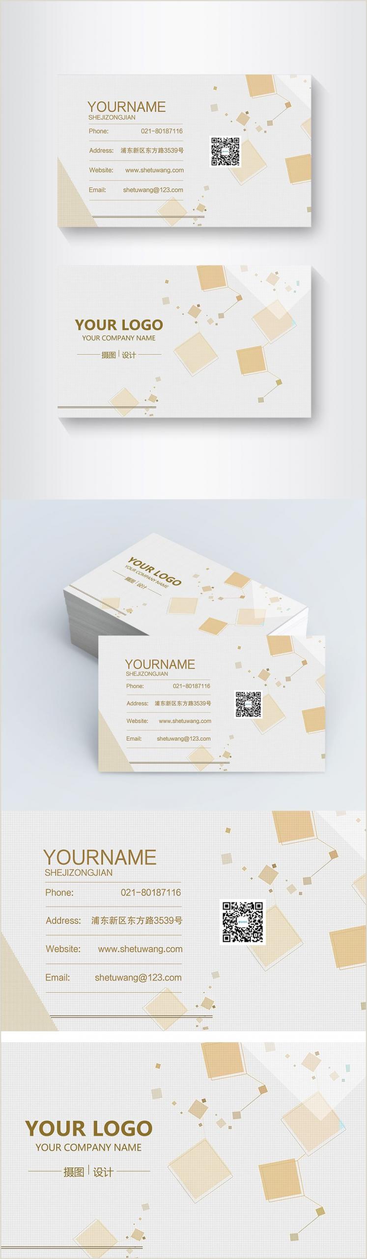 """Party Best Business Cards 노란 그래""""½ 카드 설계 …œ""""Œë¦¿ 오버랩 노란 기•˜ 도˜• 중복"""