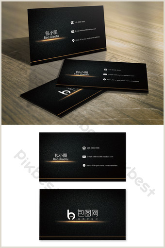 Personal Buisness Cards Personal Business Card Templates
