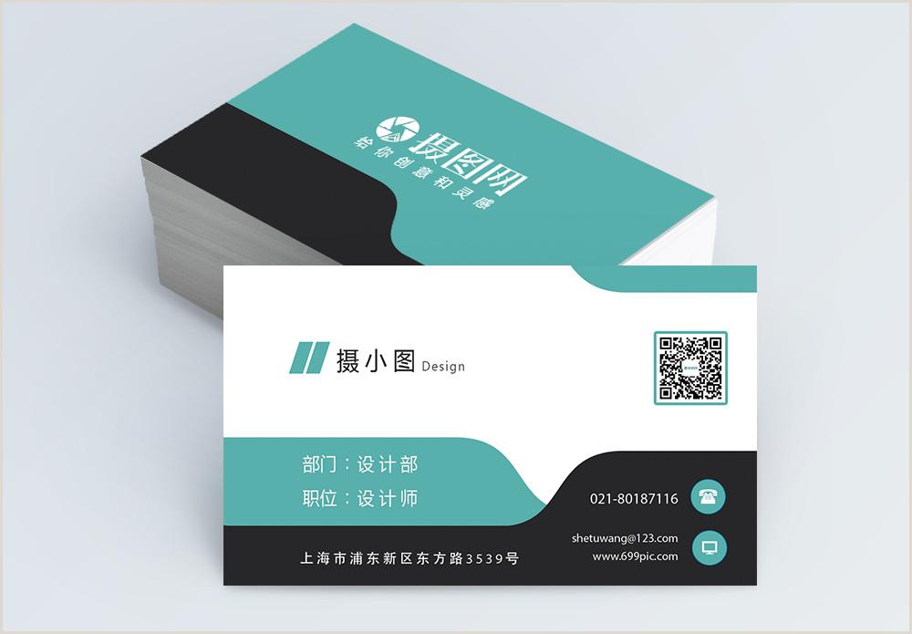 Personal Business Card Personal Business Card Design Hd Photos Free