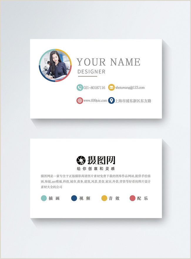 Personal Business Card Samples Personal Business Card Template Template Image Picture Free