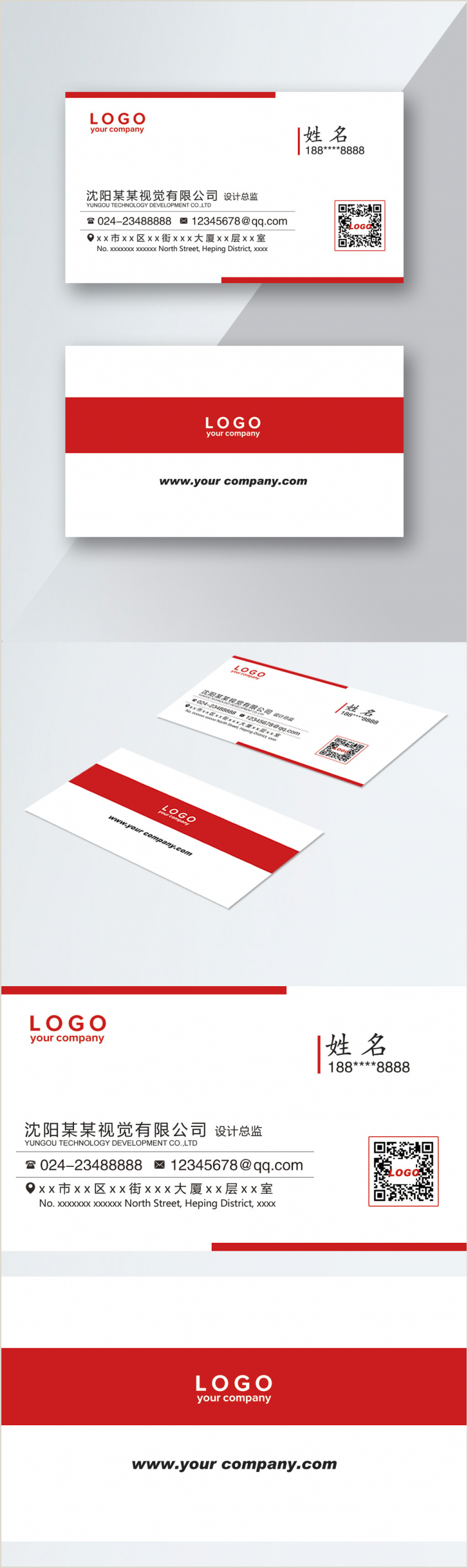 Personal Business Cards Designers Personal Business Card Design Template