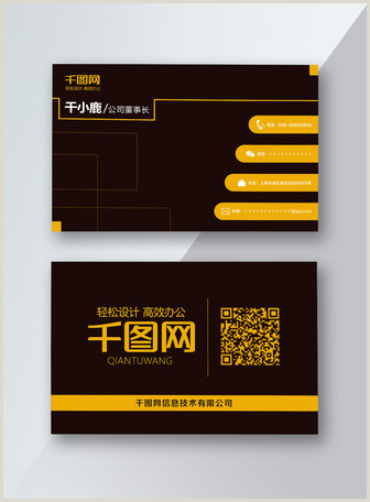 Personal Business Cards Examples Simple Business Personal Business Card Template