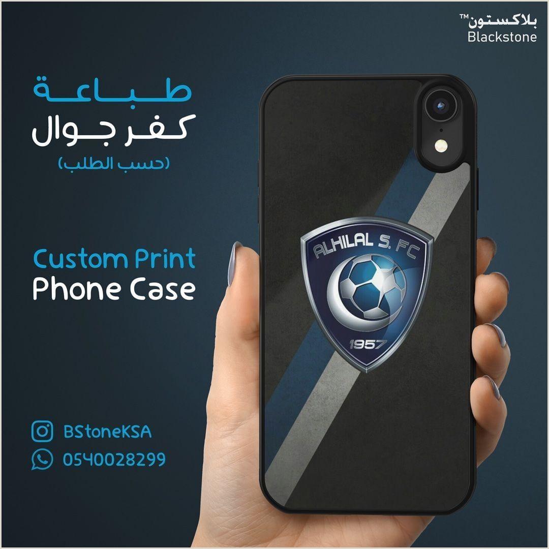 Phone Symbol For Business Card Riyadh Saudi Arabia Print Print Phone Case IPhone Android