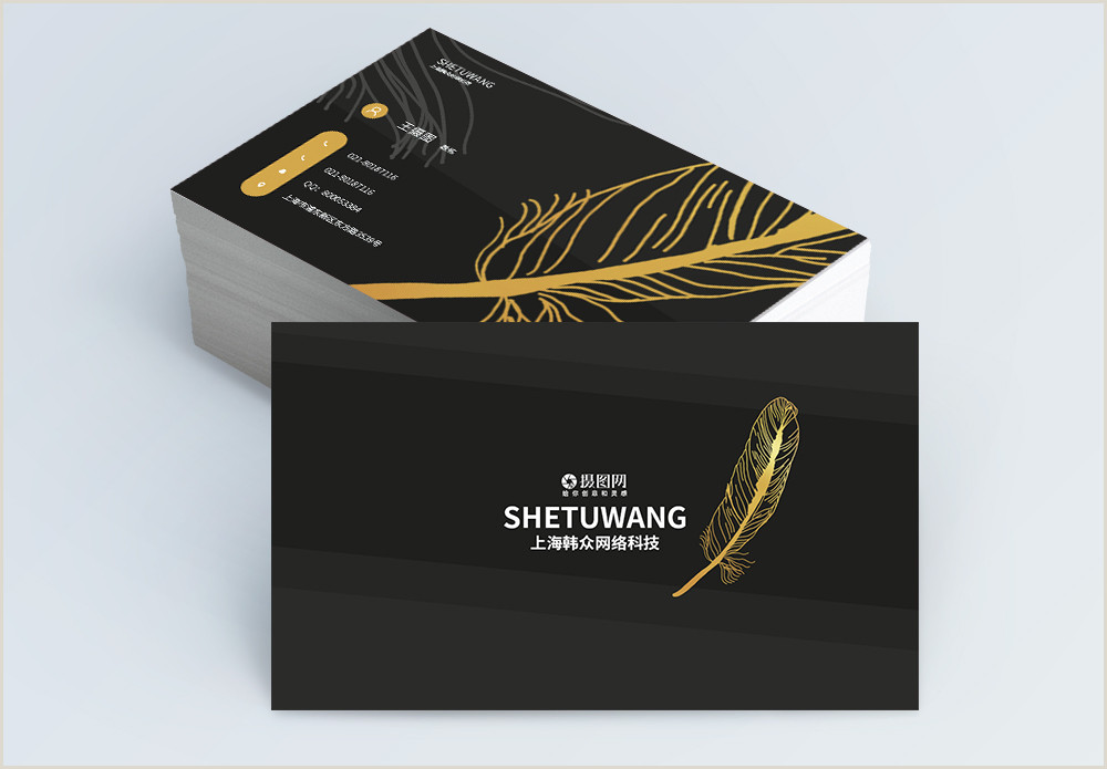 Pics Of Business Cards 4900 Designer Pictures Designer Business Card Templates