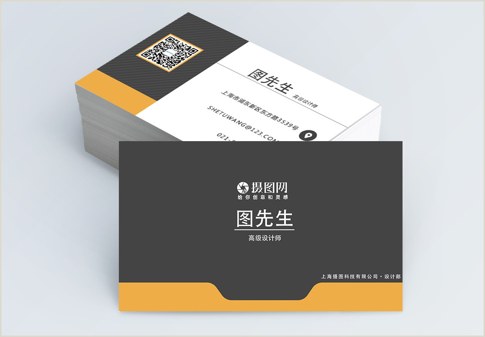 Presentation Cards Design Designer Card Hd Photos Free Lovepik