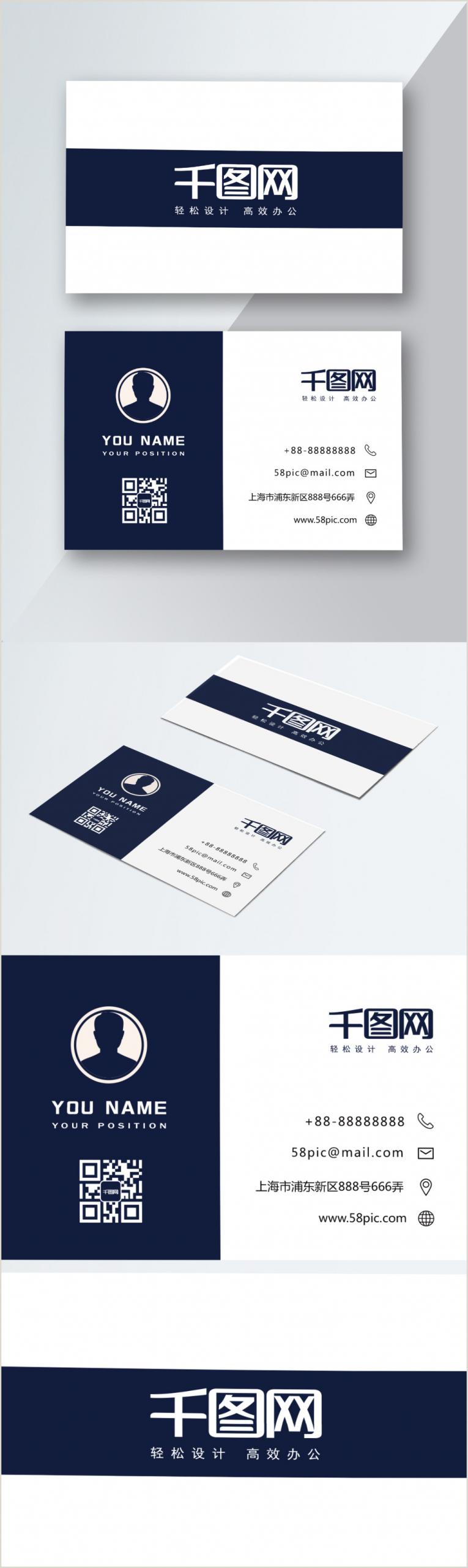 Print Unique Business Cards Unique Business Card Template Image Picture Free