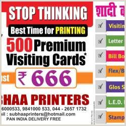 Printed Visiting Cards Subhaa Printers Ambattur Printing Press In Chennai Justdial