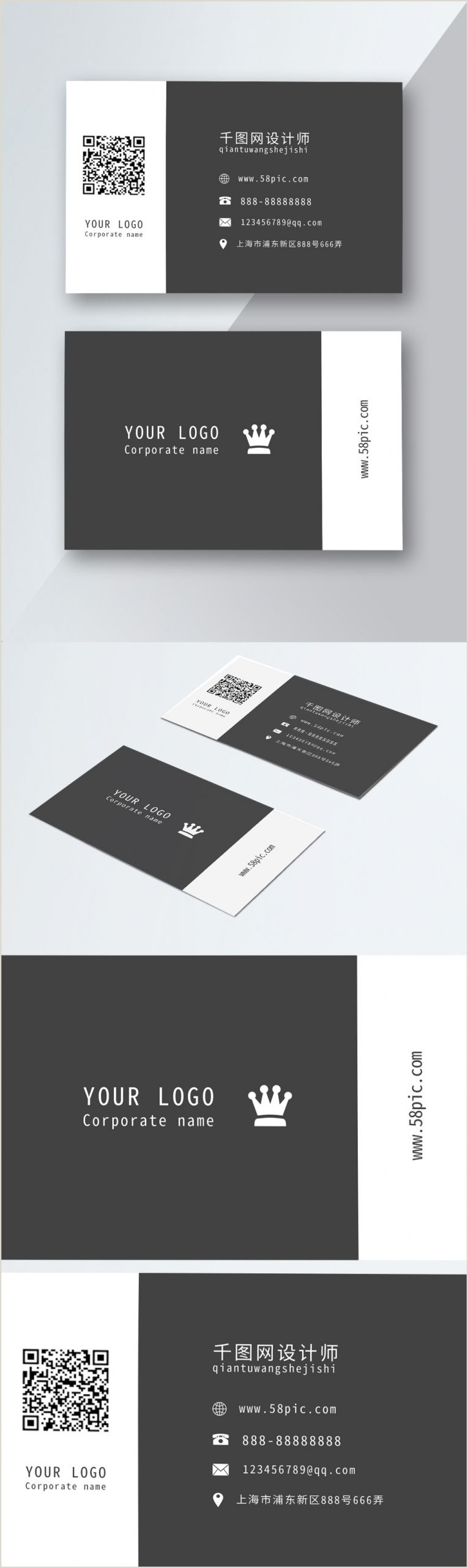 Professional Personal Business Cards Luxury Professional Personal Business Card Template