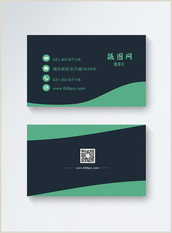 Simple Business Card Templates Simple Business Card Template Template Image Picture Free