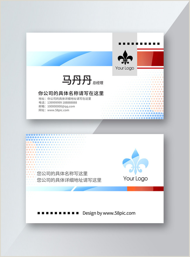 Simple Clean Business Cards Clean And Simple Business Card Template Image Picture Free