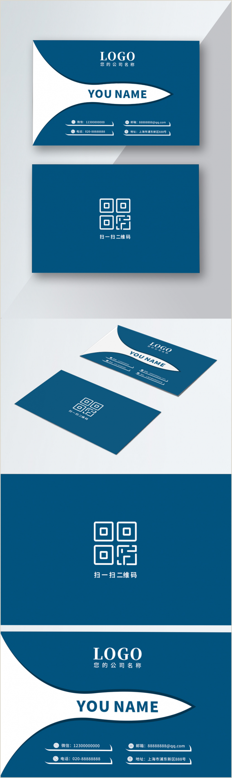 Traditional Business Card Black And White Business Senior Business Card With Qr Code