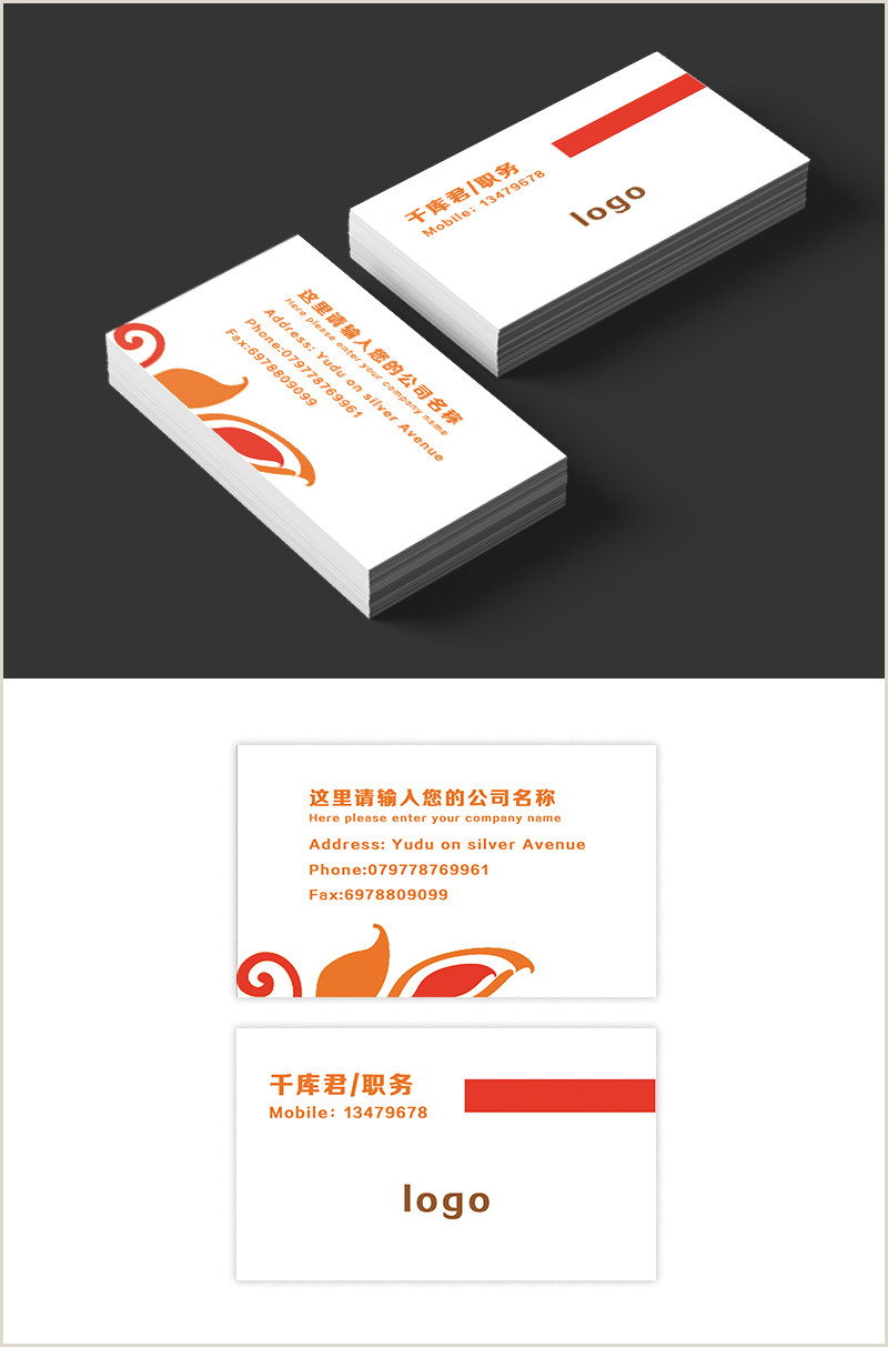 Traditional Business Cards Original Business Cards Template Image Picture Free