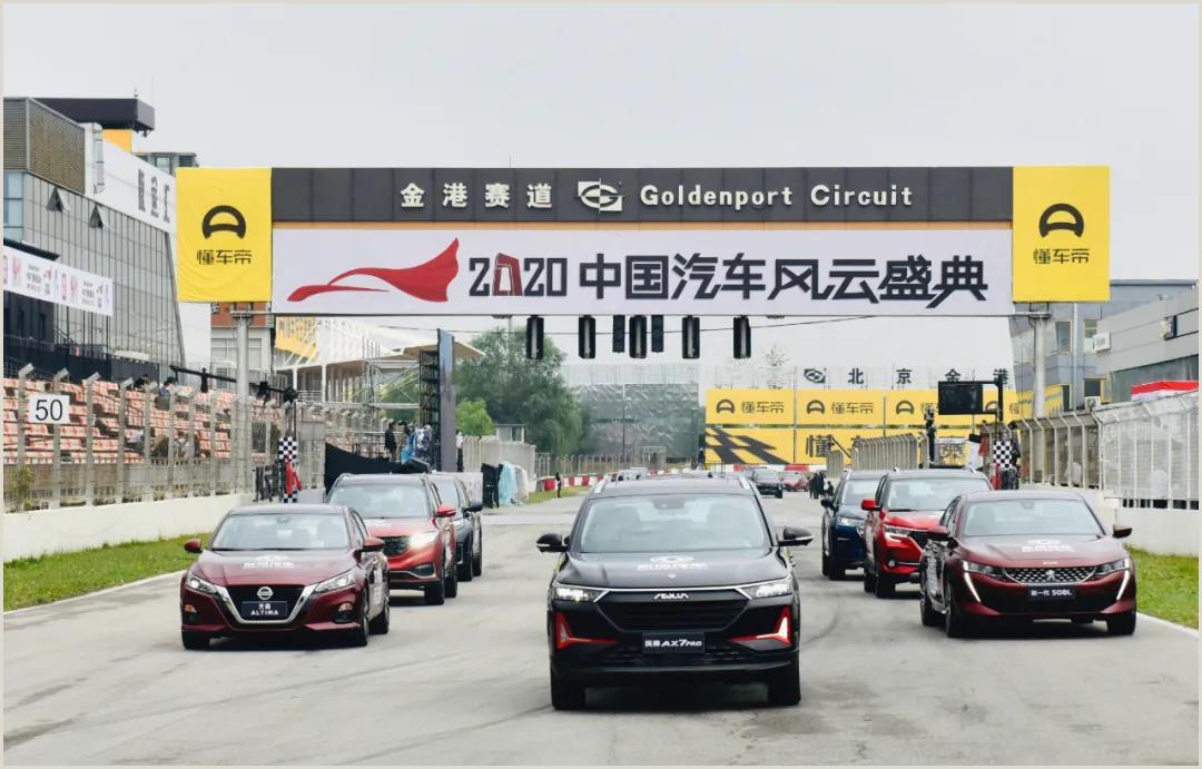 Unique Car Dealership Business Cards Dongfeng Motor
