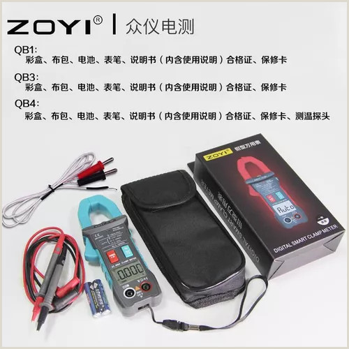 Unique Electrician Business Cards Zhongyi Clamp Multimeter Utomatic Intelligent Digital Mini Pocket Electrician Household Nti Burning Multifunctional Clamp Meter Vova