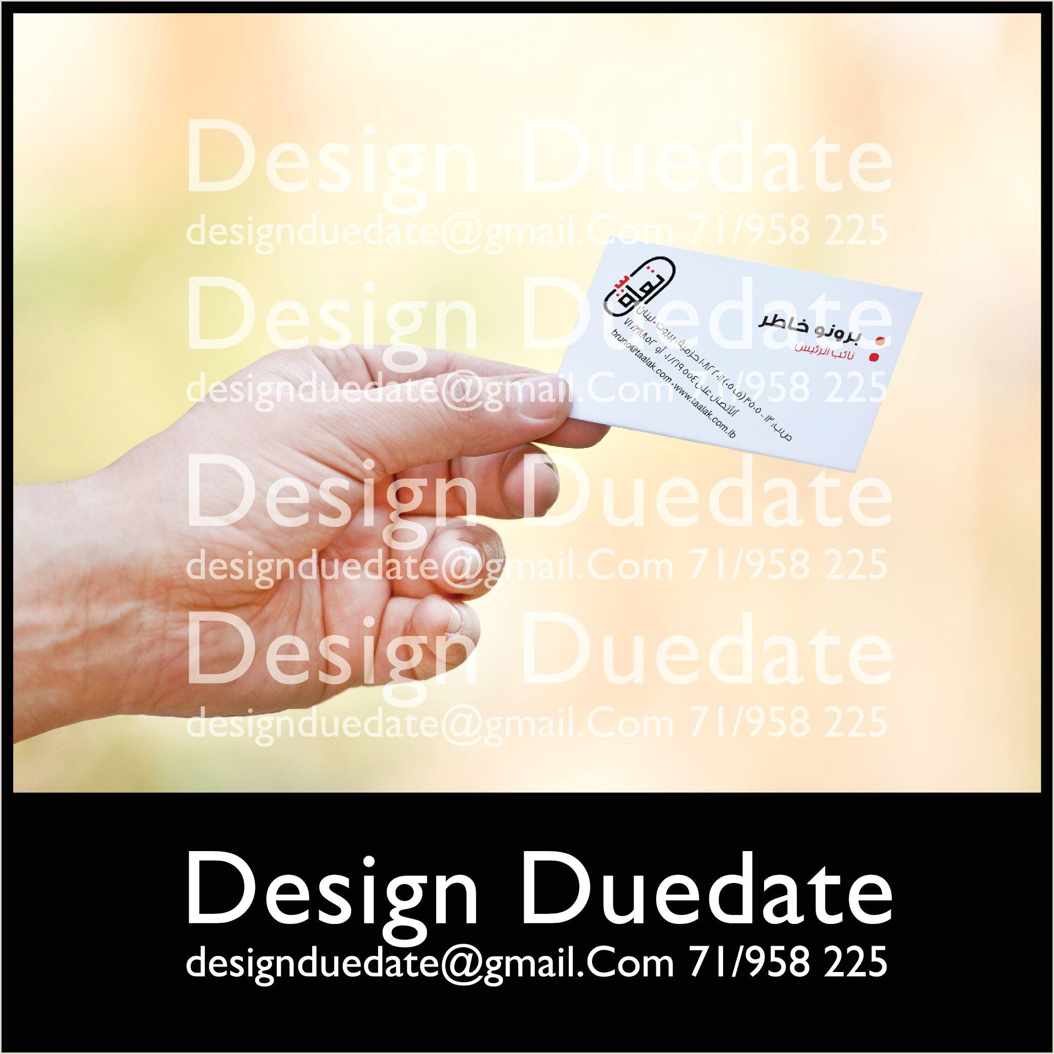 Unique Freelance Services Business Cards Get Your Unique Business Card 1000 Business Card High