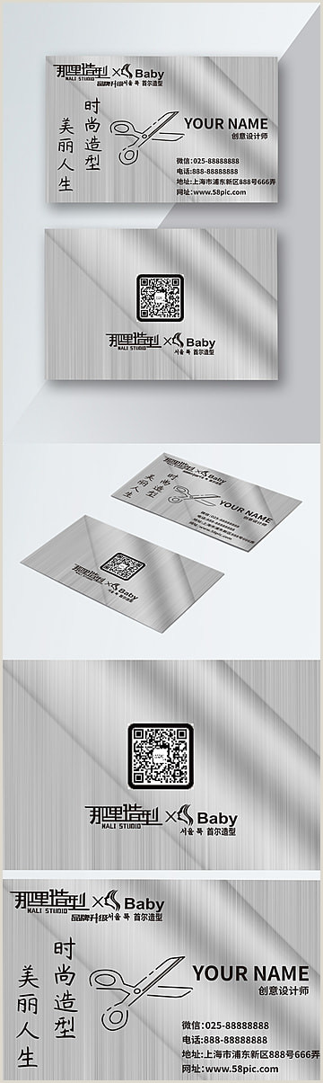 Unique Haircut Templates For Business Cards Front Ans Back Haircut Business Card Barber Shop Business Card Hair Stylist