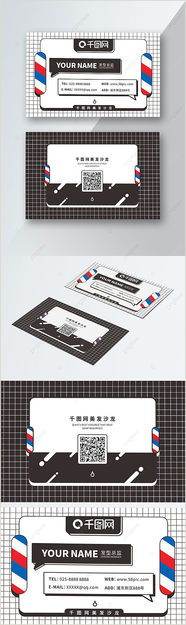 Unique Haircut Templates For Business Cards Front Ans Back Haircut Business Card Templates Psd 26 Design Templates For