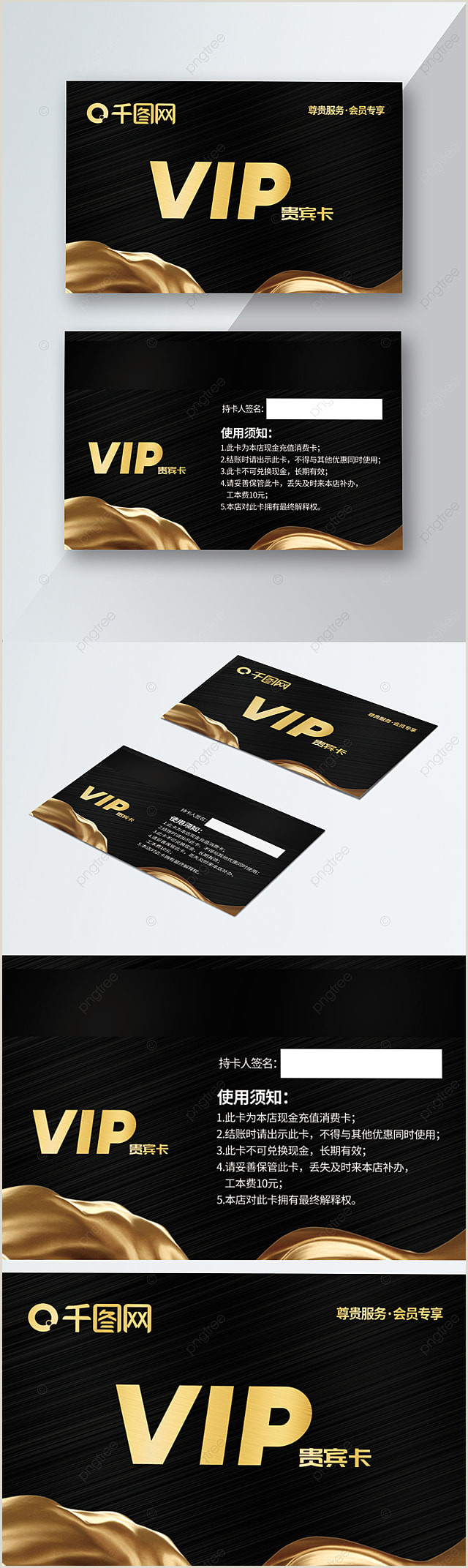 Unique Haircut Templates For Business Cards Front Ans Back Haircut Templates Psd 349 Design Templates For Free Download