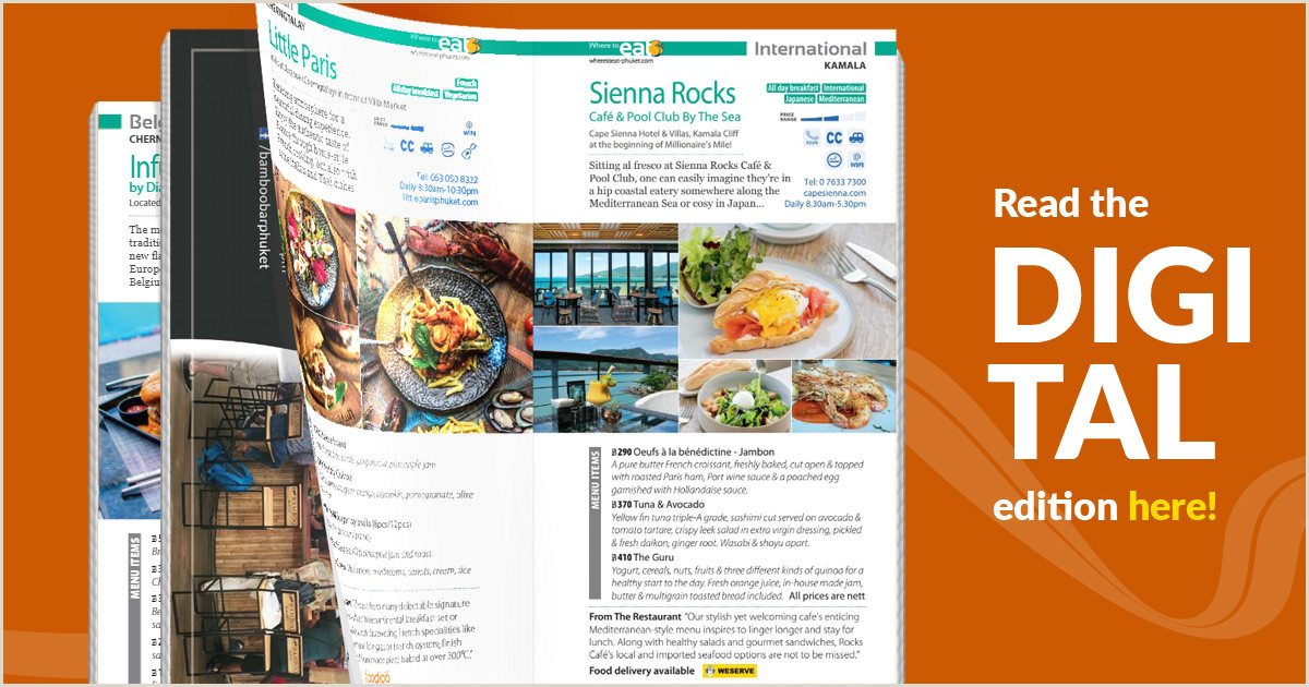 Unique Medi Spa Business Cards Read The Digital Edition Where To Eat In Phuket May June17