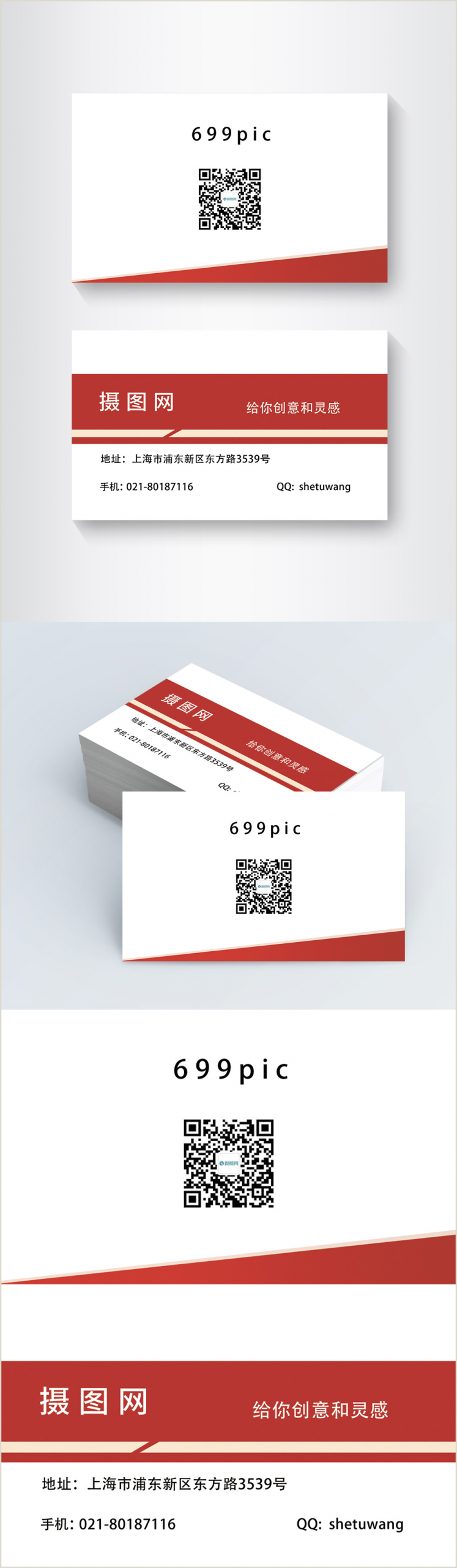 Unique Software Company Business Cards Unique Business Card Template Image Picture Free