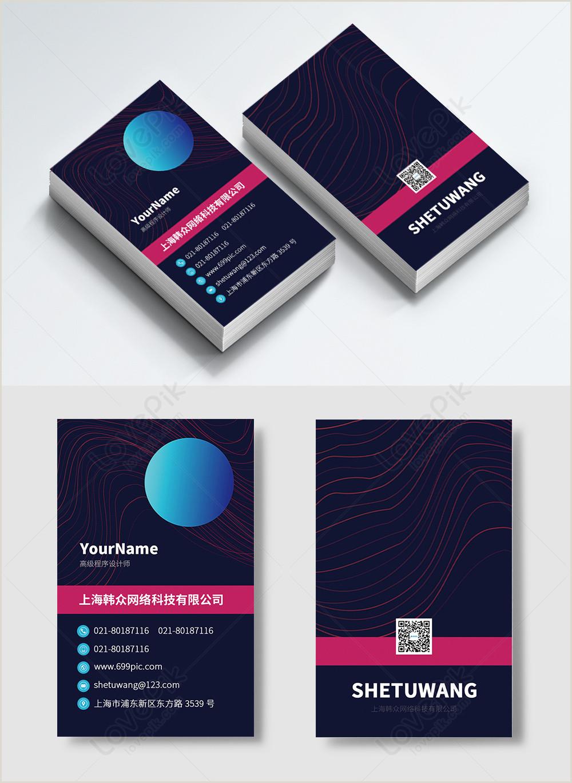 Vertical Business Card Layout Programmer Vertical Business Card Design Template Template