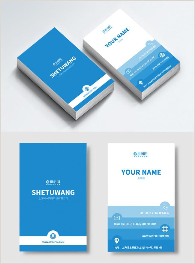 Vertical Business Card Layout Vertical Business Card Design Template Template