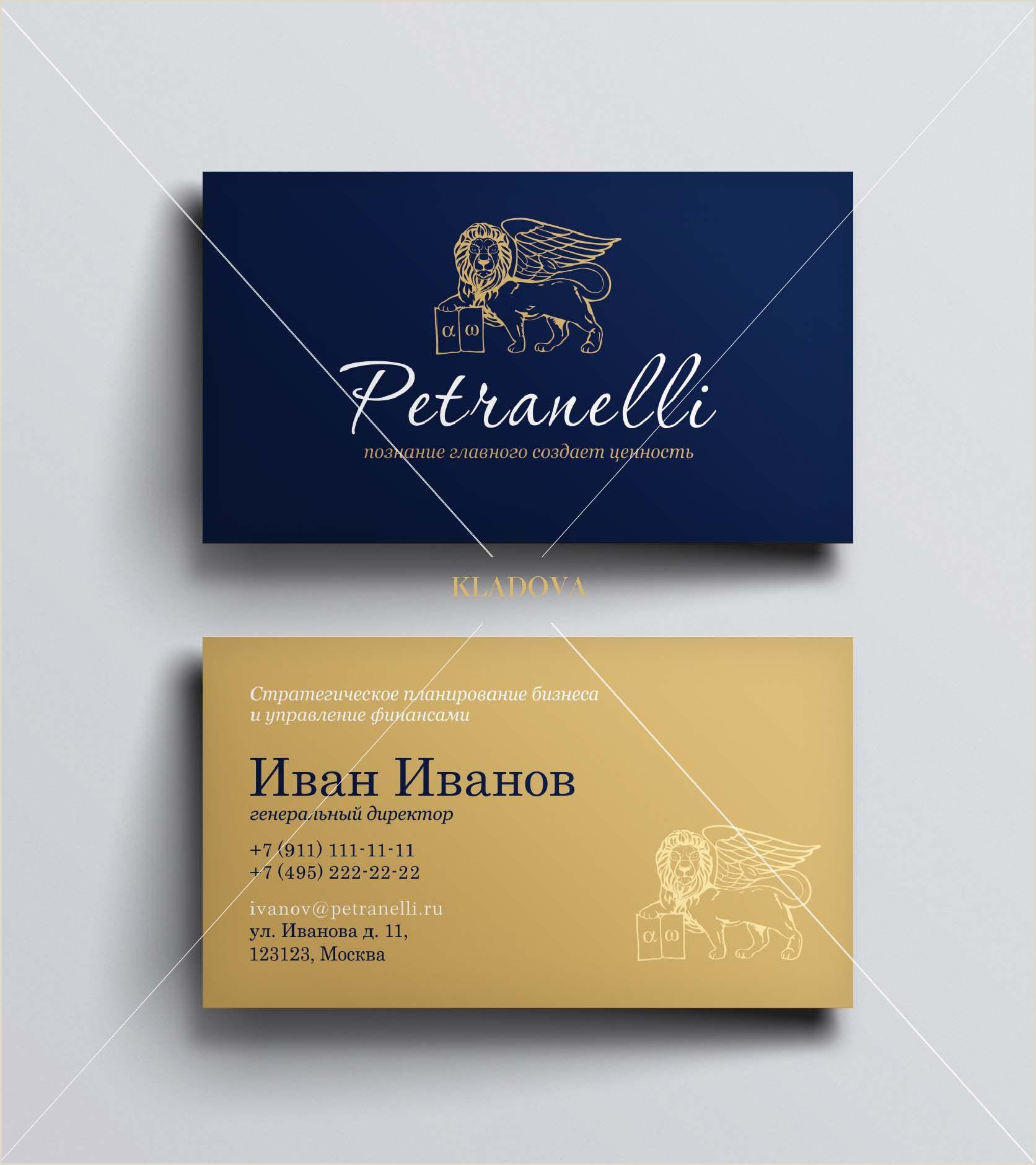 Visitcard Design визитка Visit Card Design дизайн Business Татьяна