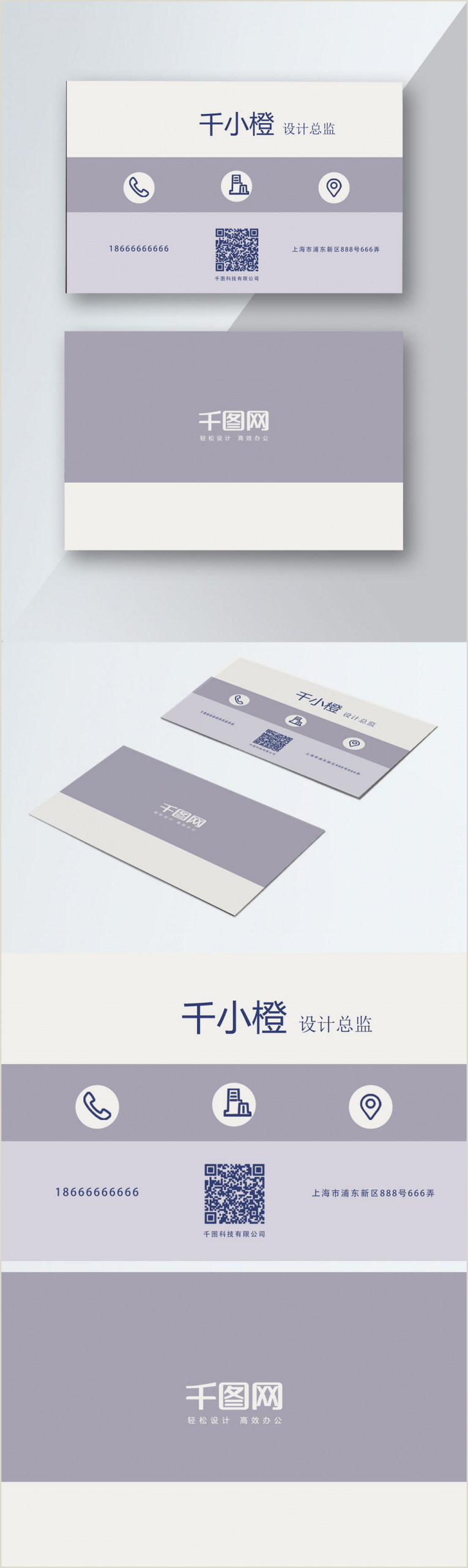 We Buy Houses Business Card Templates Home Er Business Card Template Image Picture Free