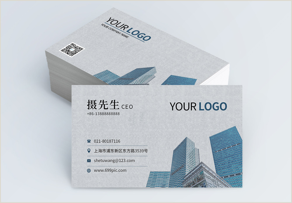 We Buy Houses Business Card Templates Real Estate Business Card Graphic Design Templates