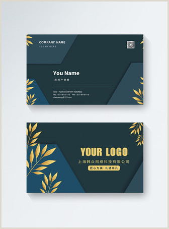 We Buy Houses Business Card Templates Real Estate Business Card Template Image Picture Free